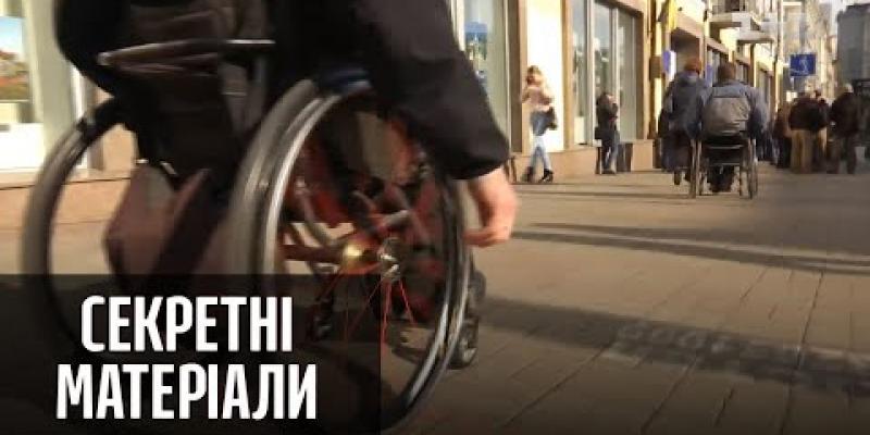 Вбудована мініатюра для Чи складно знайти роботу особам з інвалідністю?