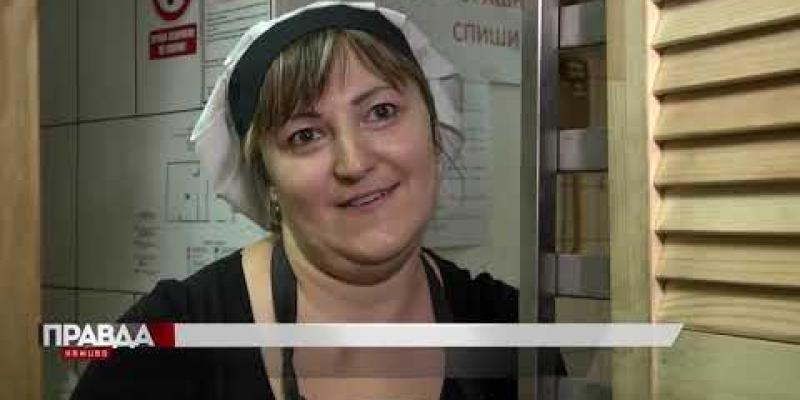 """Вбудована мініатюра для Сюжет ТК """"НТА"""" про престур на Стрийщину"""