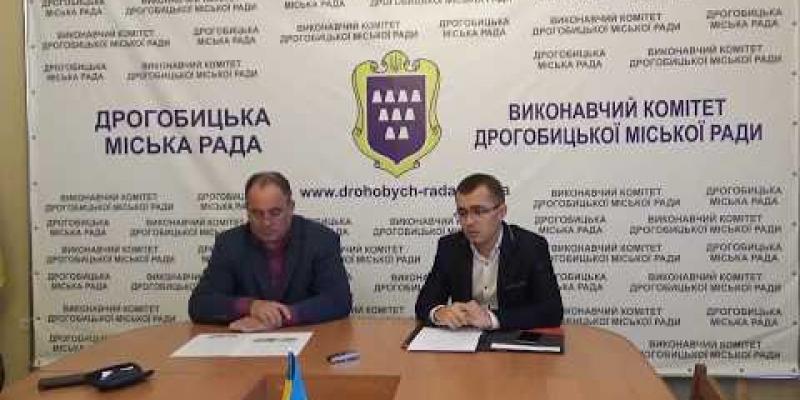 """Вбудована мініатюра для Прес-конференція щодо організації """"Ярмарку вакансій - 2018"""" у Дрогобичі"""