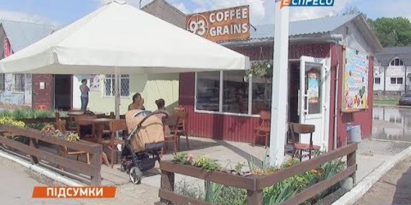 Вбудована мініатюра для Успішні в Україні | Колишній боєць АТО відкрив кав'ярню у рідному місті Броди