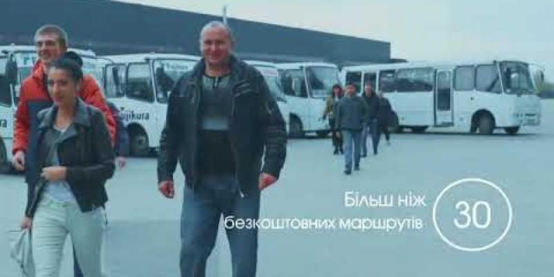 """Вбудована мініатюра для ТОВ """"Фуджікура Аутомотів Україна Львів"""" запрошує на роботу"""